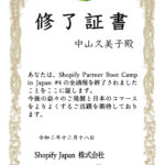 Shopify Partner Boot Camp in Japan修了